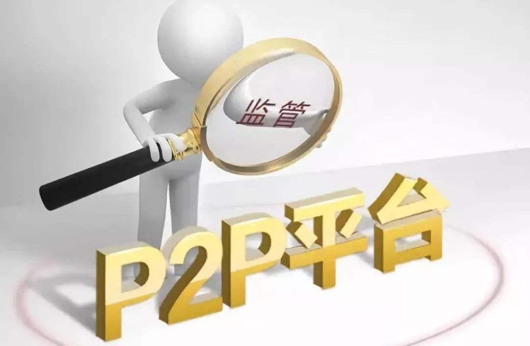 卓跃快讯:<font color='red'>云南</font>省P2P网贷机构将全部取缔:至今无一平台合规