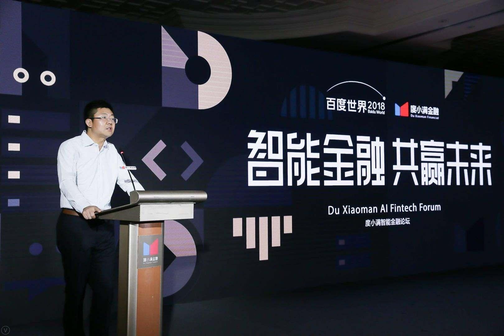 有钱花APP实控人变更:度小满金融CEO朱光持股降至49%