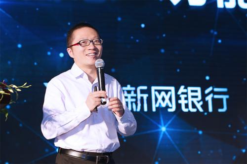 新网银行行长赵卫星出任小米金融副总裁 向董事长洪锋汇报