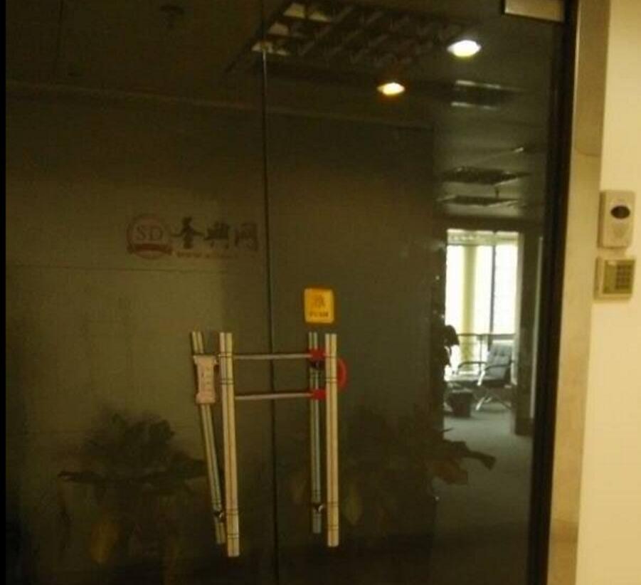 广州P2P圣典网案情曝光:女法人系从犯,被判刑1年半!
