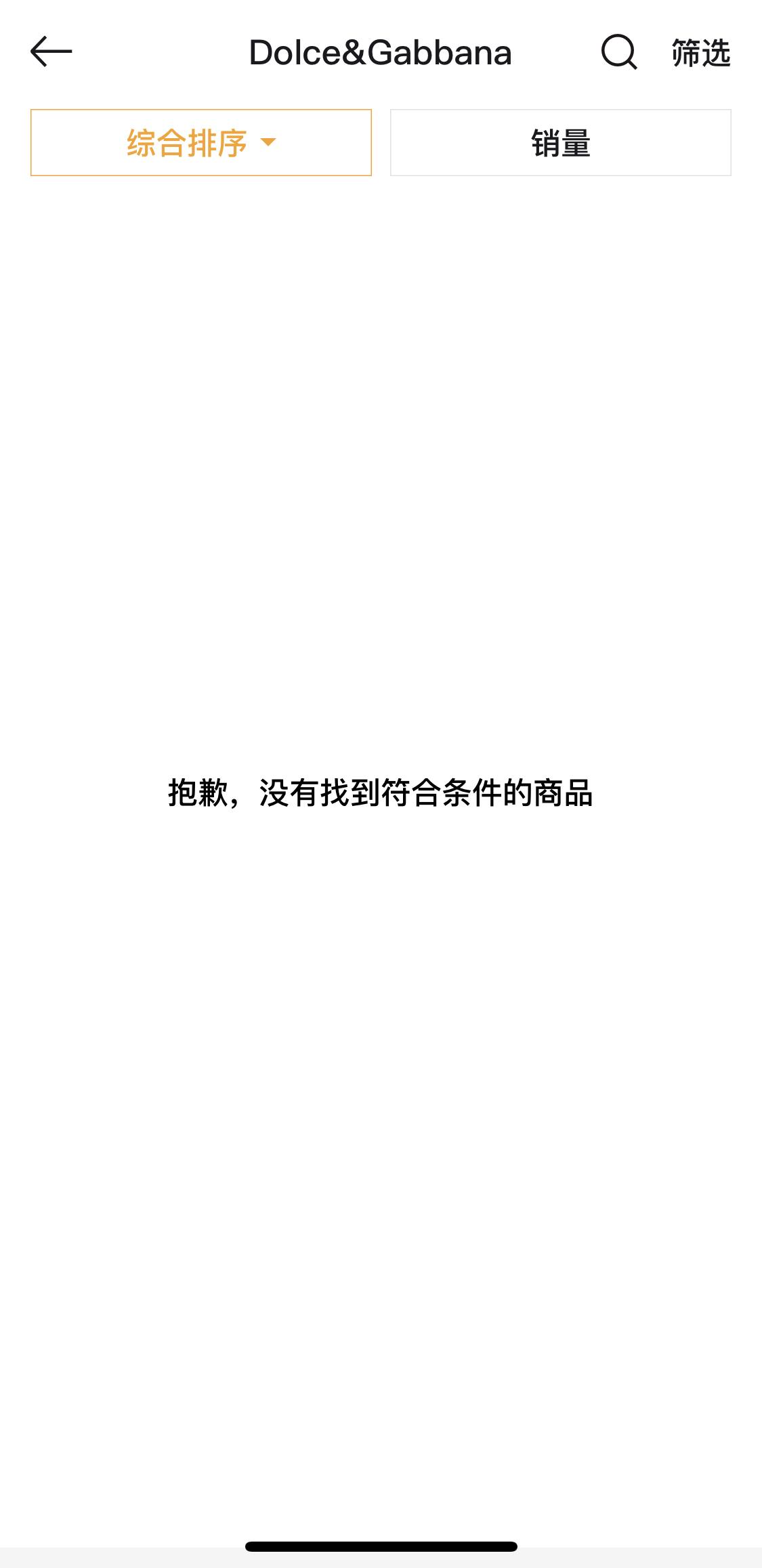 IMG_4419(20181121-234037).jpg