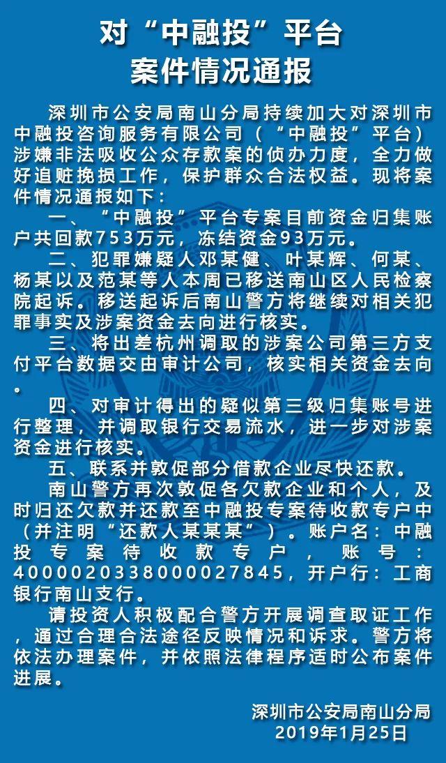 668b0f02fd64d4e46d1fc003103facf8.jpg