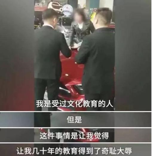 """奔驰4S店的金融服务费不合理、不公平、不该收,<font color='red'>汽车</font>也应实施""""7天无理由退货"""""""