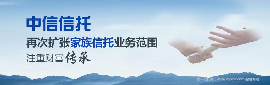 中信信托产品违约曝光苏州金交中心乱象 细节曝光