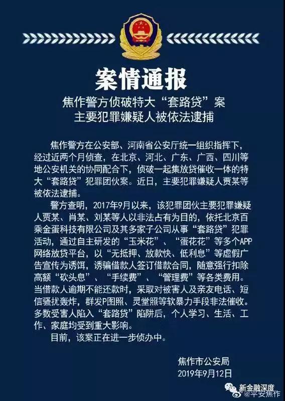 北京pc蛋蛋老群
