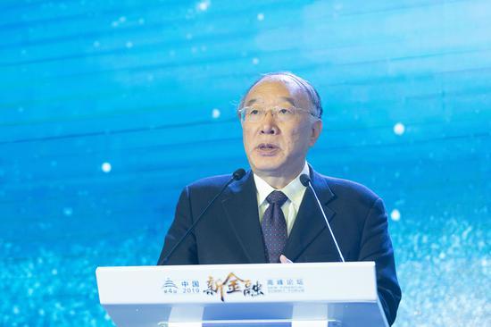 中国国际经济交流中心副理事长 黄奇帆