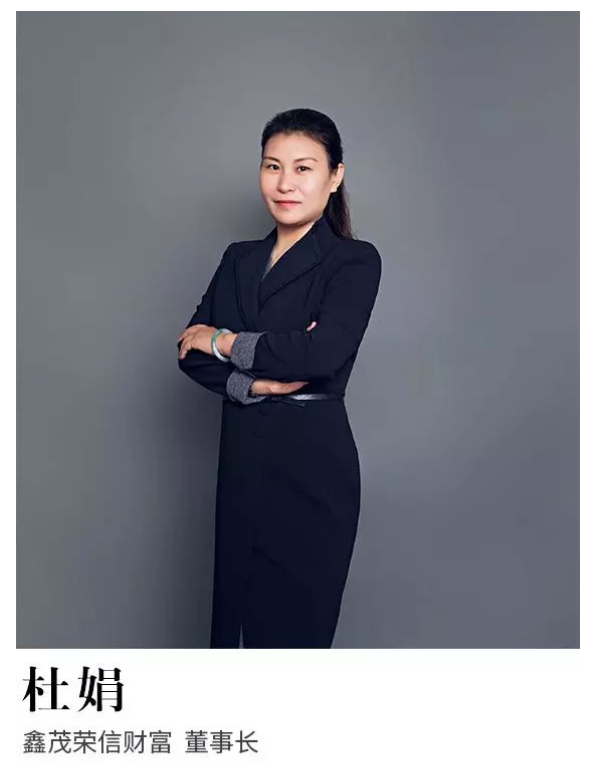 鑫茂荣信财富涉嫌非吸女总裁被抓:立案前1周其父辞任上市公司董事