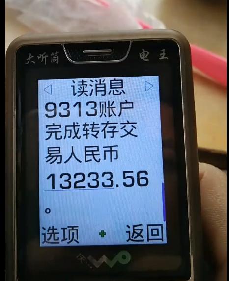 QQ截图20200116133858.png