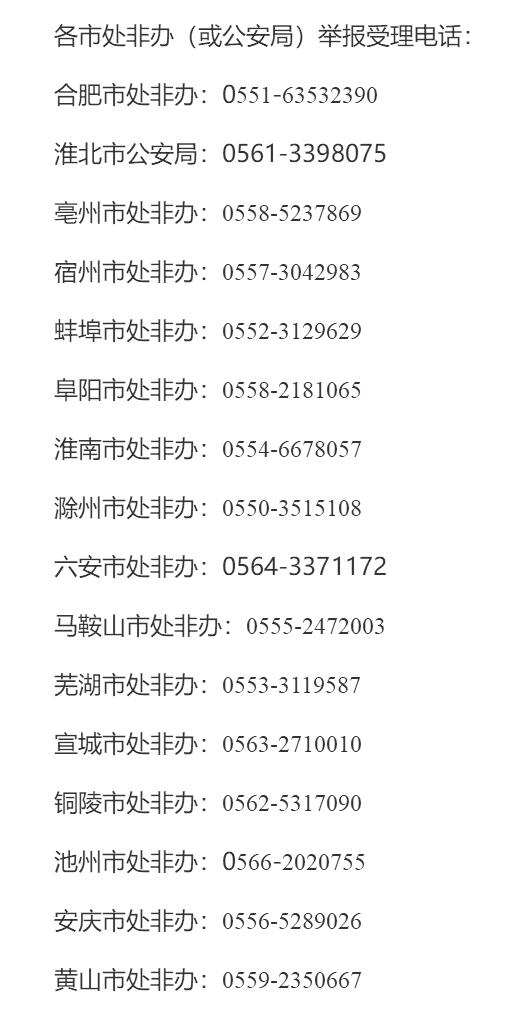 QQ截图20200309230142.jpg