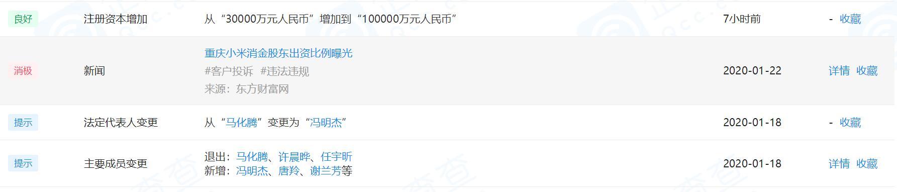 QQ截图20200325170026.jpg