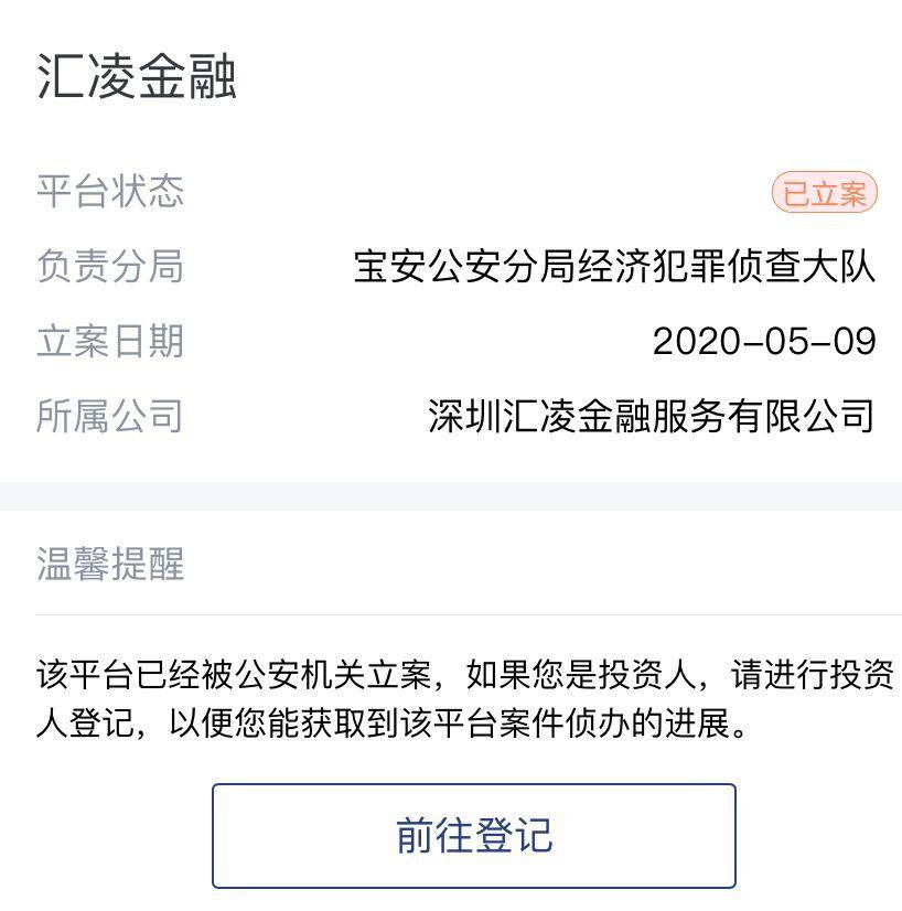 QQ图片20200520163650.jpg