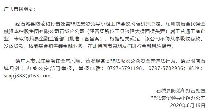 QQ截图20200625014420.png