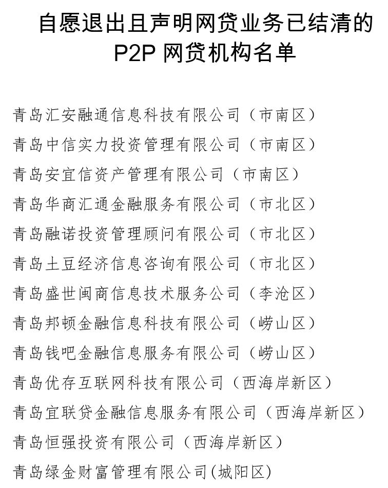 QQ截图20200625021206.png