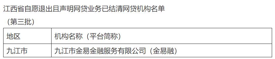QQ截图20200630155531.png