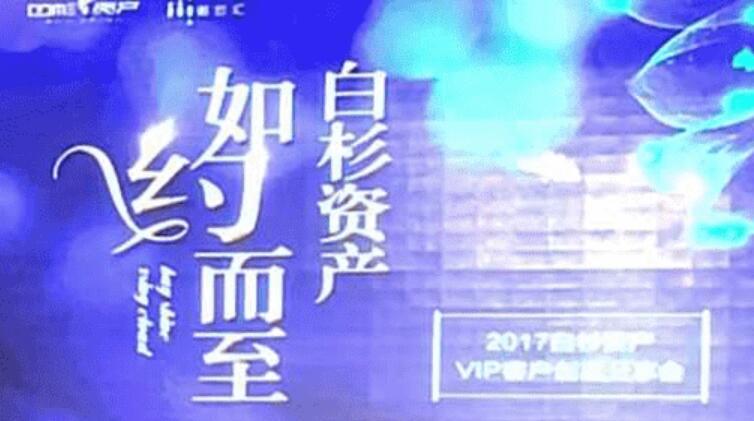 北京2家失联P2P:诺云汇实控人被判15年 e富邦实控人卷入中瑞盛世案