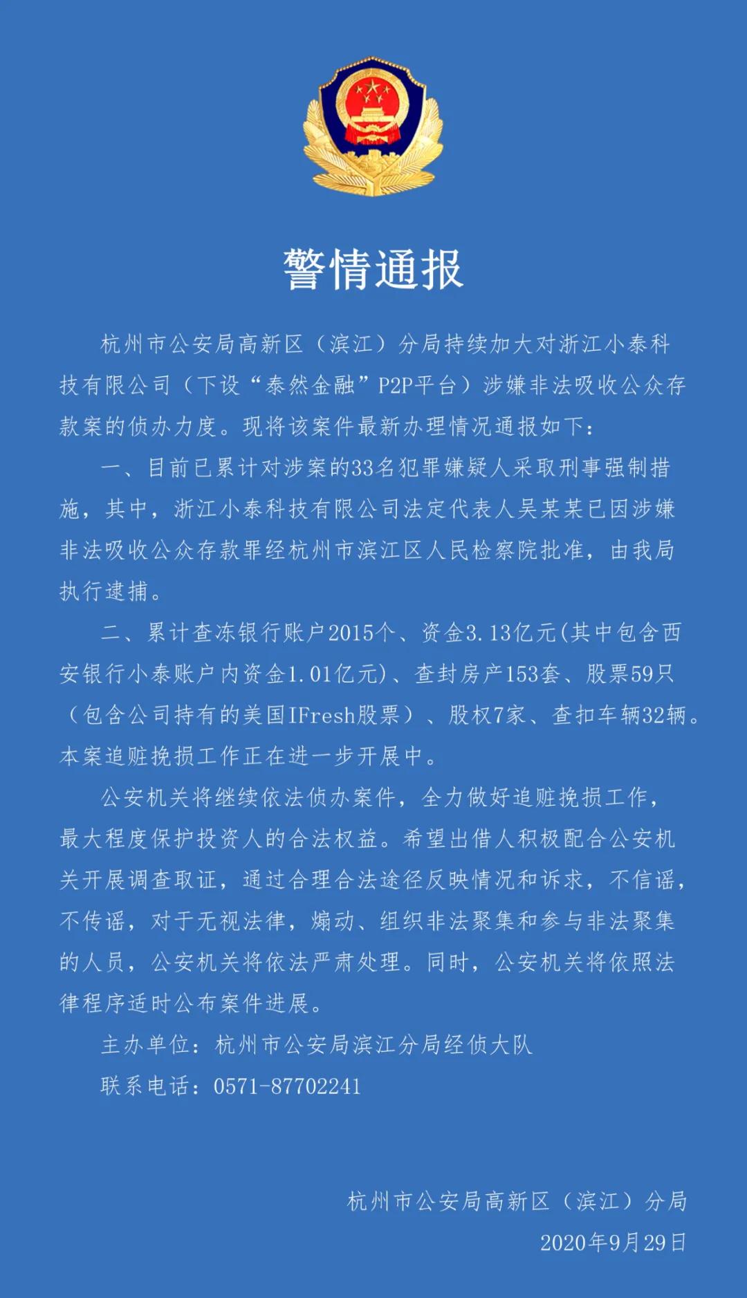 QQ图片20201002123750.png