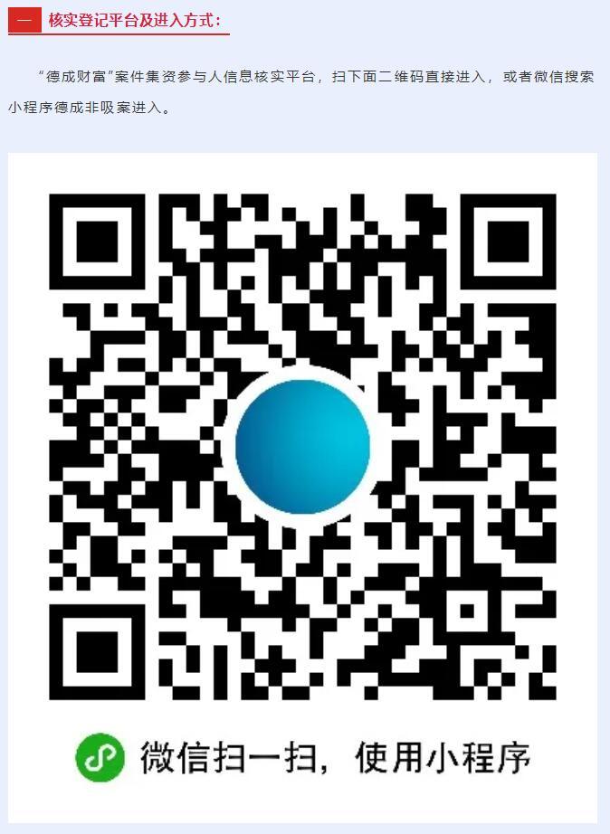 QQ截图20201002125703.jpg