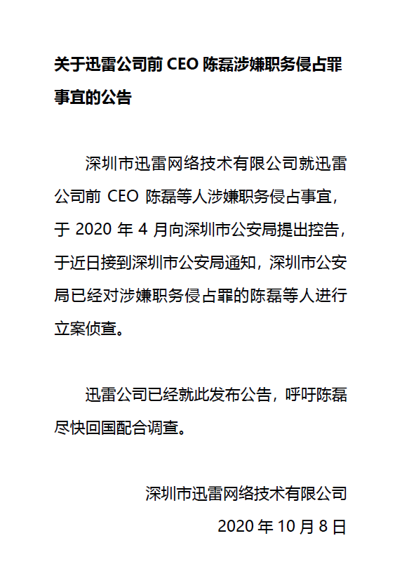 QQ图片20201009213320.png