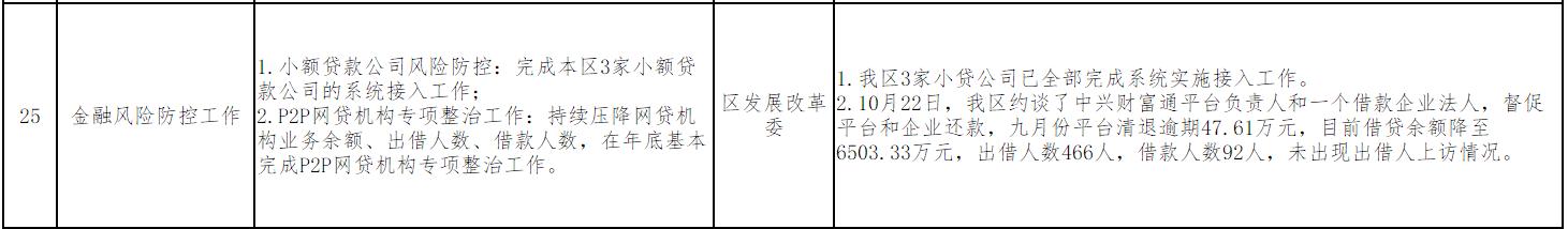 QQ截图20201111200042.png