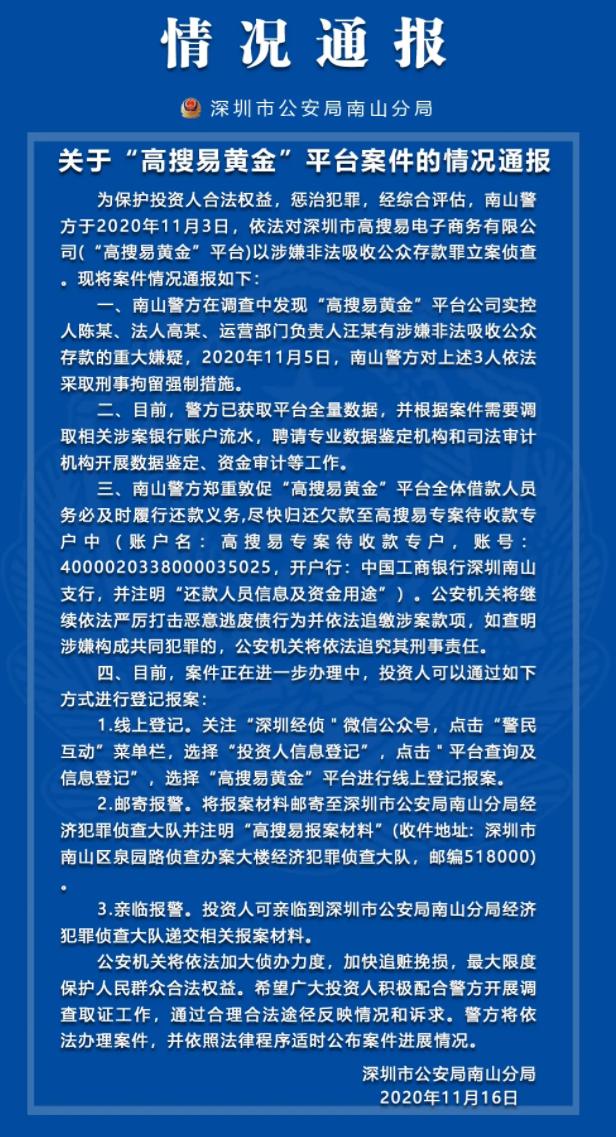 QQ截图20201120182013.png