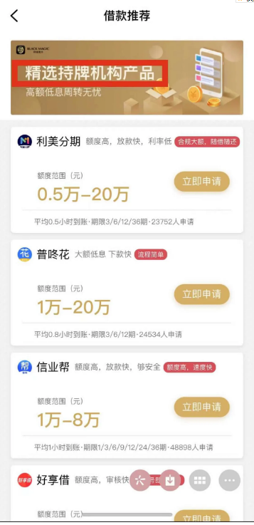 QQ截图20210723125012.png