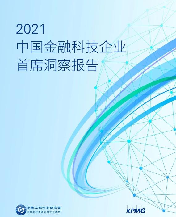 QQ截图20210726181204.png