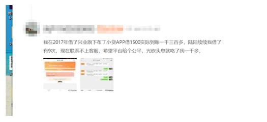 QQ截图20210729102839.png