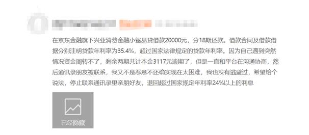 QQ截图20210729102920.png
