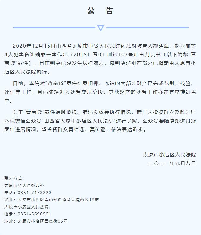 QQ截图20210913102619.png