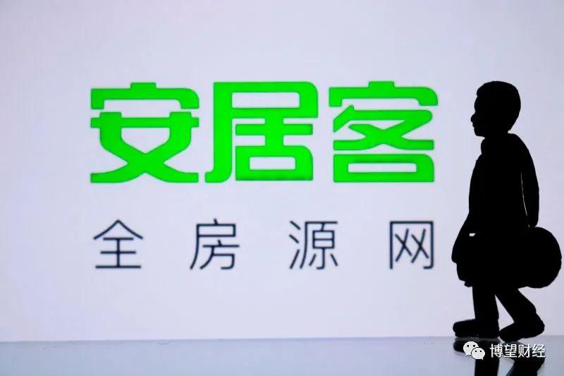 """安居客赴港IPO因招股书""""失效""""而被迫暂停,营收不足竞品八分之一,一项开支猛增背后另有隐情"""